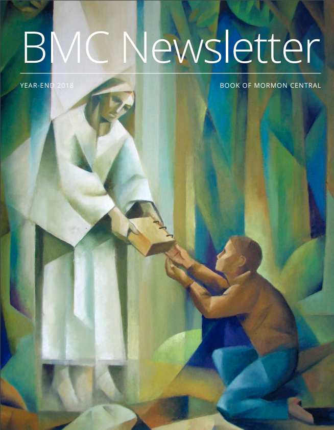 Cover of the 2018 Book of Mormon Central Newsletter