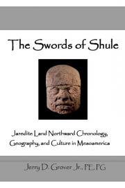Book cover of The Swords of Shule