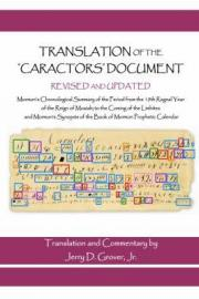 "Translation of the ""Caractors"" Document"