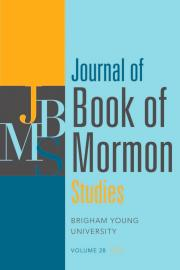 Cover of Journal of Book of Mormon Studies